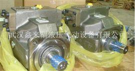 力士乐柱塞泵A4VSO250+HAA4VSO250-E