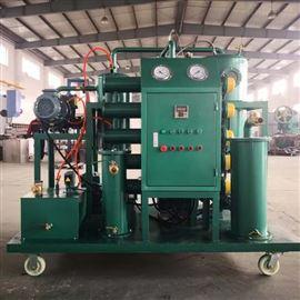 ZD9703透平油专用滤油机
