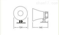BJ-20ABJ-20A高分贝报警扬声器喇叭专用