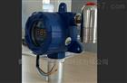LB-BDLB-BD 固定式可燃气检测仪:厂家自产