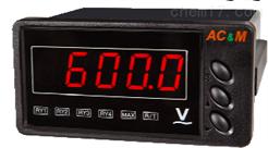 顺一MMV系列电压表替换DMV型数显表