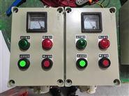 LBZ-A2D2K1防爆操作柱