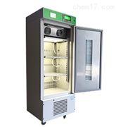 低温光照培养箱(冷光源)