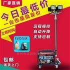 升降式照明设备3KW发电机移动升降工作灯