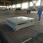 天津1.2乘以1.5米3吨钢材缓冲电子秤销售