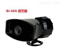 SXBJ-60ASXBJ-60A 报警器专用