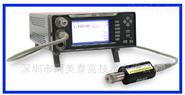 光学测试仪器 单通道通用功率计