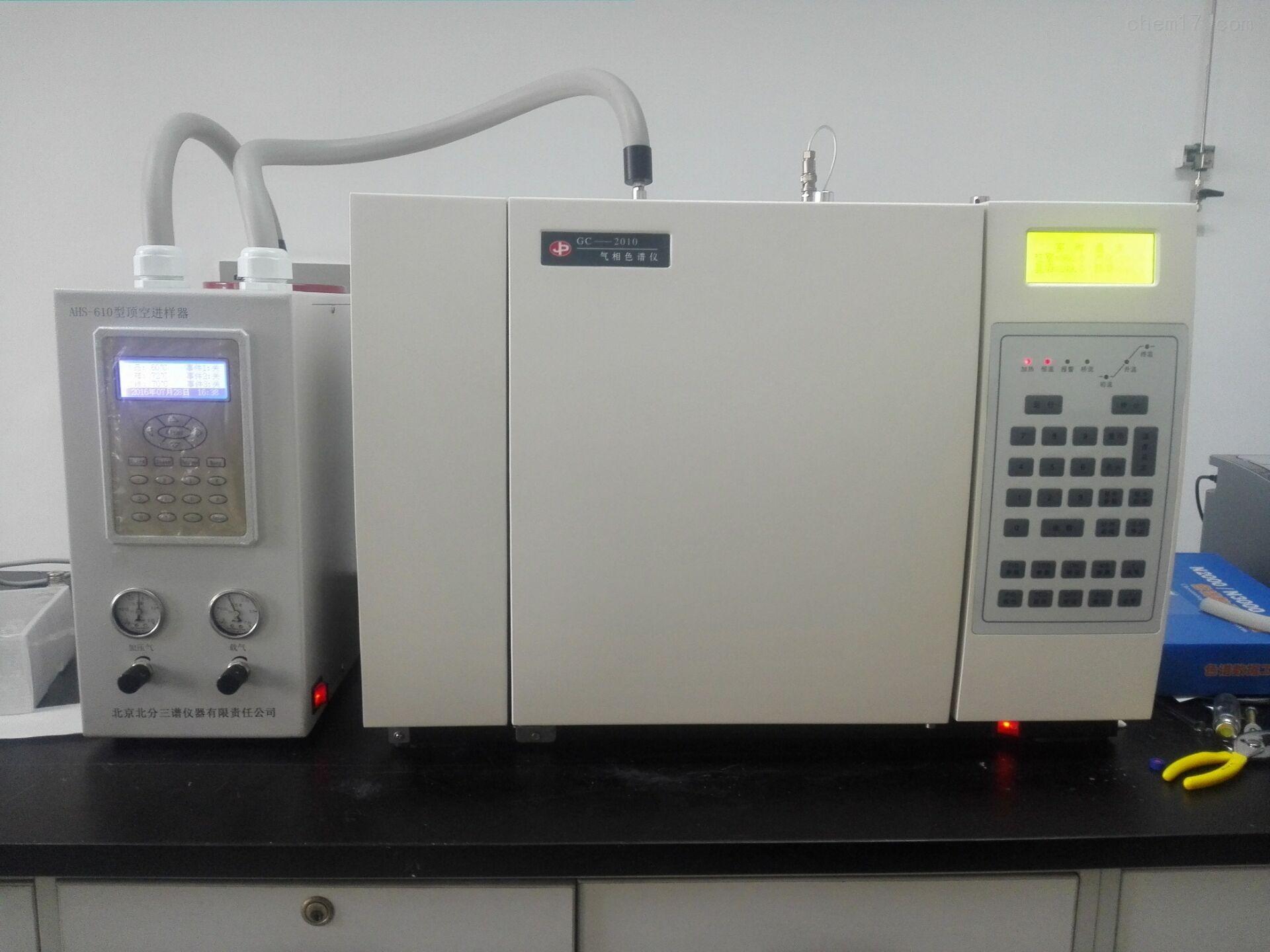 包装纸中VOC检测-顶空色谱法-YC/T 207-2006