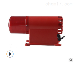BC-8AV 声光电子蜂鸣器