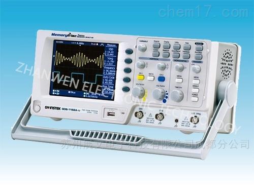 存储示波器GDS-1000A-U系列
