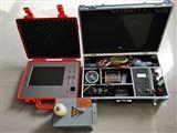 GY9002电缆故障测试仪种类
