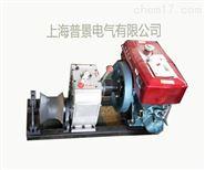 電動 絞磨機 電力承裝三級cz