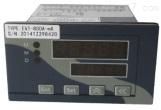 称重测力控制器