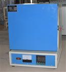 SX2-15-10N 大功率一体式箱式电阻炉