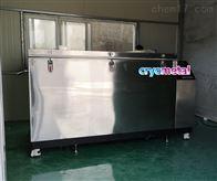 cryometal-768液氮深冷箱