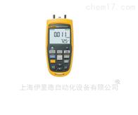 Fluke 922美国福禄克Fluke空气pt88检测仪
