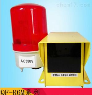 QF-R6M 起重机人体防撞仪专用