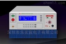 CS9923南京长盛CS9923程控绝缘耐压测试仪