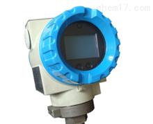 GH-6905 SF6在线微水密度监测系统