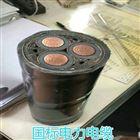 10kv-MYJV22 3*240高压铠装电力电缆