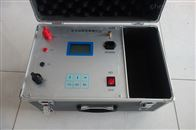 HLDZ-100A回路电阻测试仪