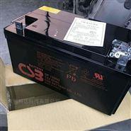 CSB蓄電池GP121000實時報價
