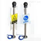 L7-JDQ静电释放警报器智能型声光报警器