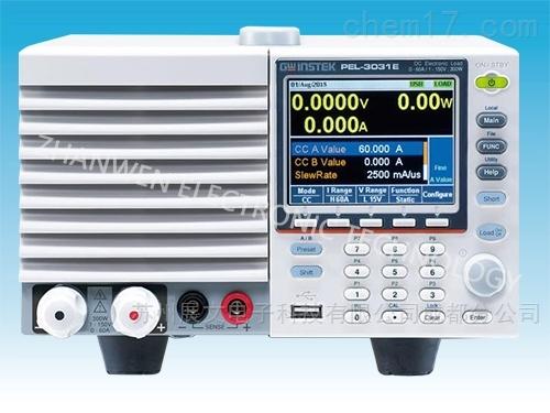 可编程直流电子负载PEL-3000E系列
