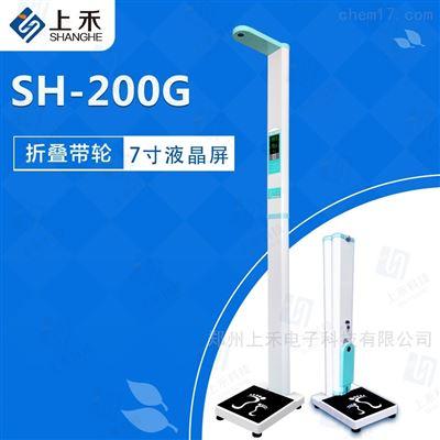 SH-200G鄭州可折疊超聲波身高體重秤 大屏顯示