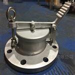 GLY-100/150脚踏式量油孔