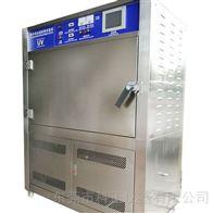 KZ-UV-340紫外光耐氣候老化試驗箱