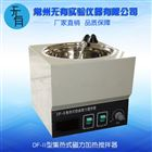 Heated-gathering type Magnetic Heated Stirrer