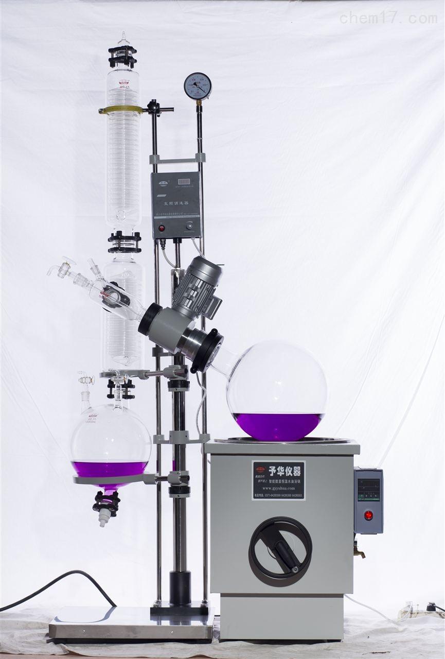 YRE-2050A(50L)防爆旋转蒸发仪