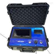 LB-7026型便携式油烟检测 仪路博