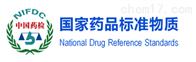 370020季节性流感病毒H3亚型核酸检测试剂参考品