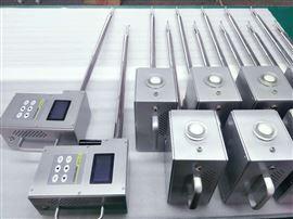 便携一体式快速油烟检测仪LB-7025A