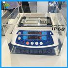 XY15KA5WP防水秤,15kg/1g防水电子秤