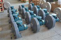 FX-1/4  0.2KW防爆中压鼓风机生产厂家