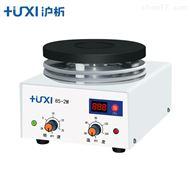 上海沪析85-2W加热磁力搅拌机