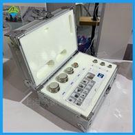 一等E2级1mg-100g无磁砝码,套装标准砝码