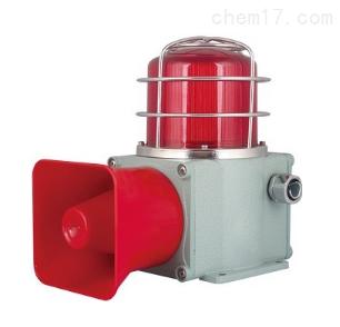 HDSL-135R重负荷声光报警器专用