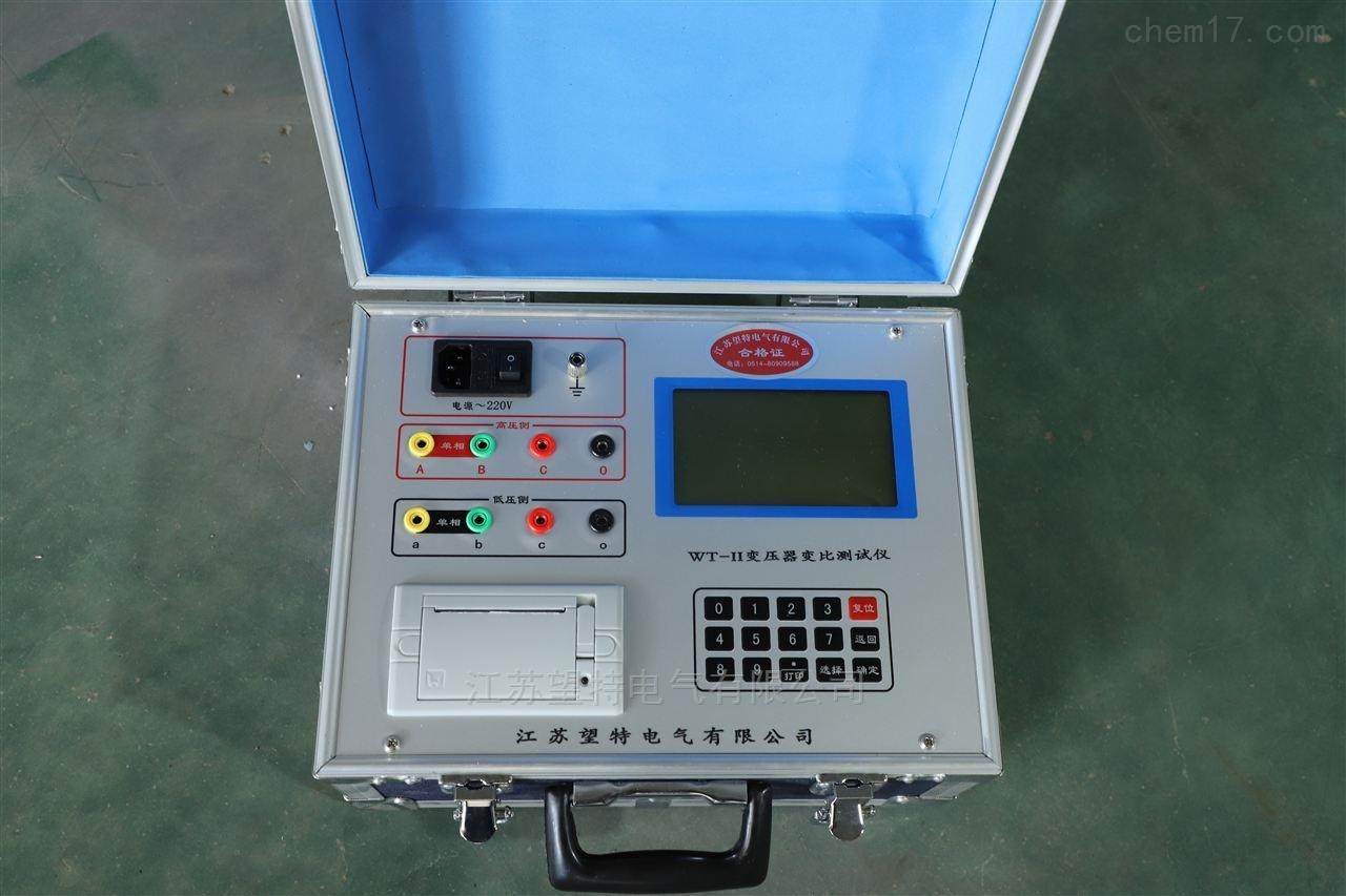 五级承试-变压器变比测试仪