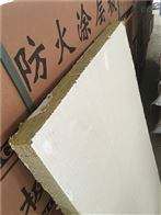 保温防火涂层板