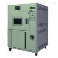 LTAO-64氙灯老化试验箱