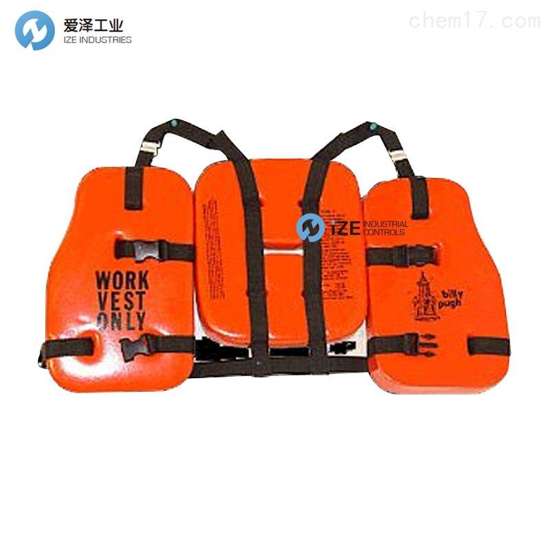 BILLY PUGH救生衣WVO系列 WVO-50S