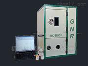 R3油料光譜儀