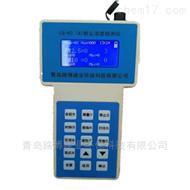 PC-3A激光粉尘浓度 检测仪