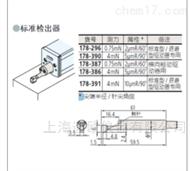 178-296标准检出器