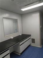 HZD现代化烟台化验室分类及设计