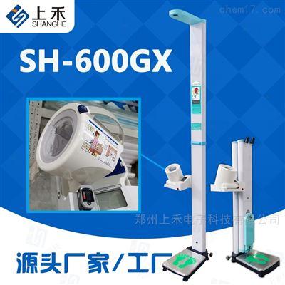 SH-600GX可折叠电子身高体重秤全自动测量